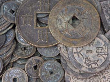 DSC00537_coins_sm